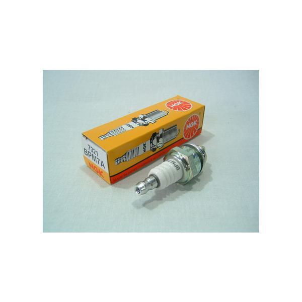 (草刈機)(刈払機)(チェンソー)に最適な点火プラグ(BPM7A)(NGK)5本入 agriz 03