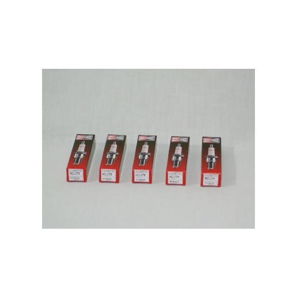 (草刈機)(刈払機)(チェンソー)に最適な点火プラグ(RCJ7Y) 5本入り|agriz|02