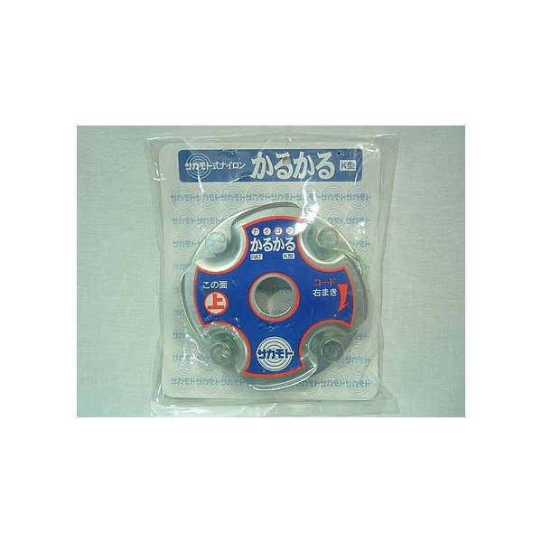 坂元式かるかるK型(サカモト)(草刈機・刈払機用)(ナイロンカッター)|agriz