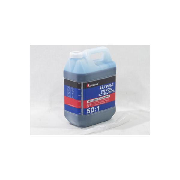 ゼノア 2サイクルエンジンオイル(50:1) 4L (混合燃料用オイル)|agriz