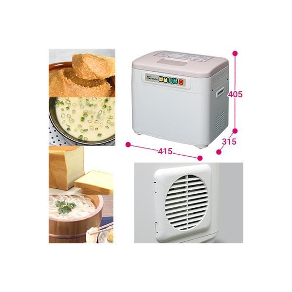 エムケー精工 もちつき機(餅つき機) もちつきCooker RMJ-54TN (3升)(むす・つく・つぶす)(味噌づくり 生地づくり むし料理) agriz 02