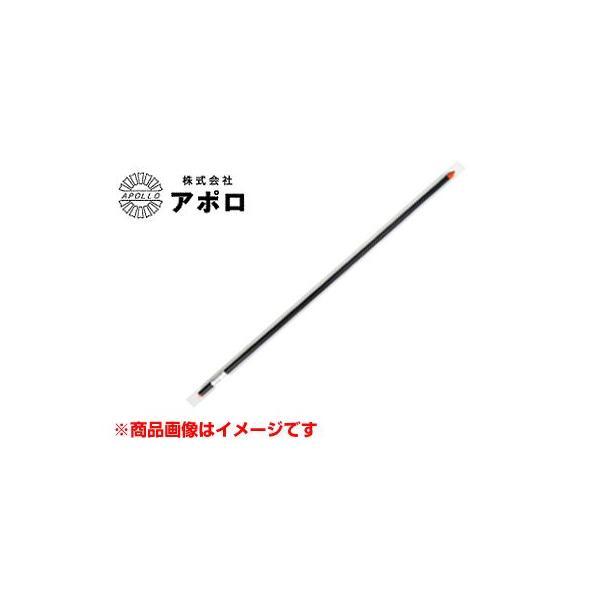 アポロ 電気柵・電柵 資材 FRPポール14mm×1500mm(50本入)AP-FR14-1500|agriz