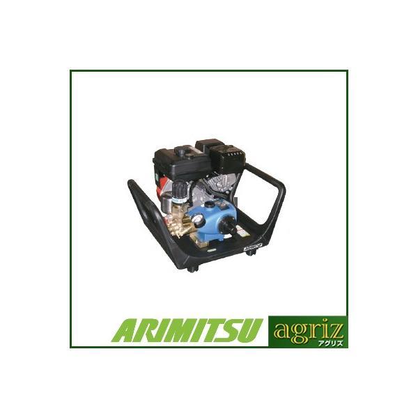 動力噴霧器 エンジン式 動力噴霧器 有光エンジンセット動噴 CSP-425D5