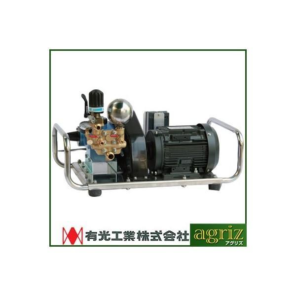 動力噴霧器 電動 動力噴霧器 有光モーターセット動噴 CSR-340M/60Hz