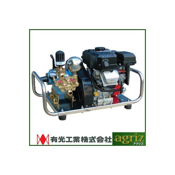 動力噴霧器 電動 動力噴霧器 有光エンジンセット動噴 CSR-430D2