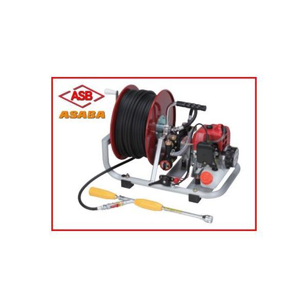 動力噴霧器 エンジン式 動力噴霧器 アサバ(麻場) 小型エンジン動噴 EP-100SM