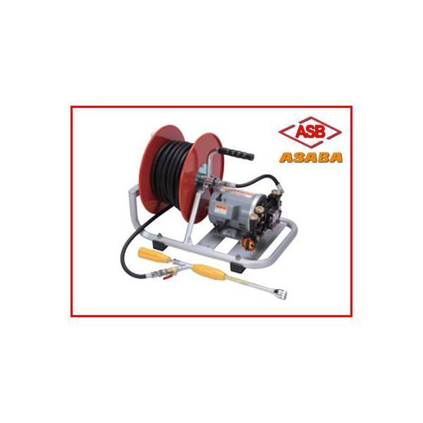 動力噴霧器 電動 動力噴霧器 アサバ(麻場) 小型モーター動噴 MP-391AM(60Hz)(巻取機付)