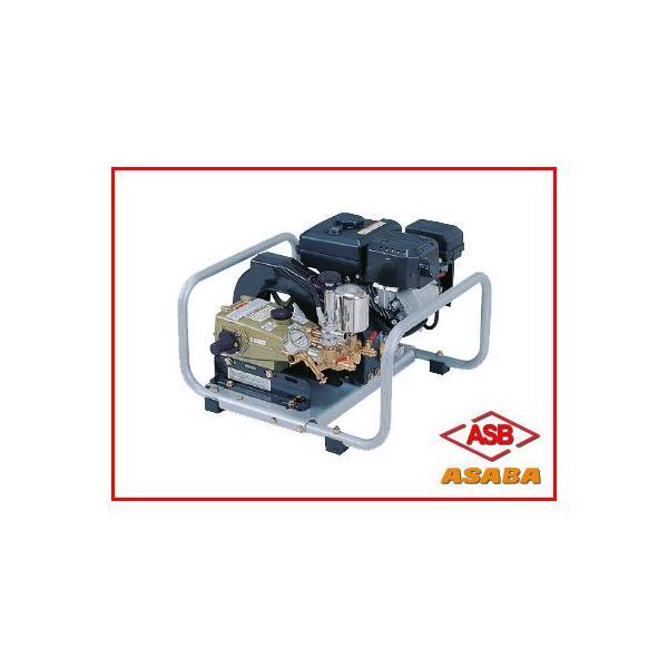 動力噴霧器 エンジン式 動力噴霧器 アサバ(麻場) エンジンセット動噴 NS-282GB
