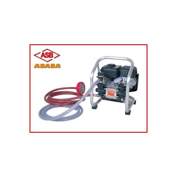動力噴霧器 エンジン式 動力噴霧器 アサバ(麻場) 小型エンジン動噴 EP-160GB