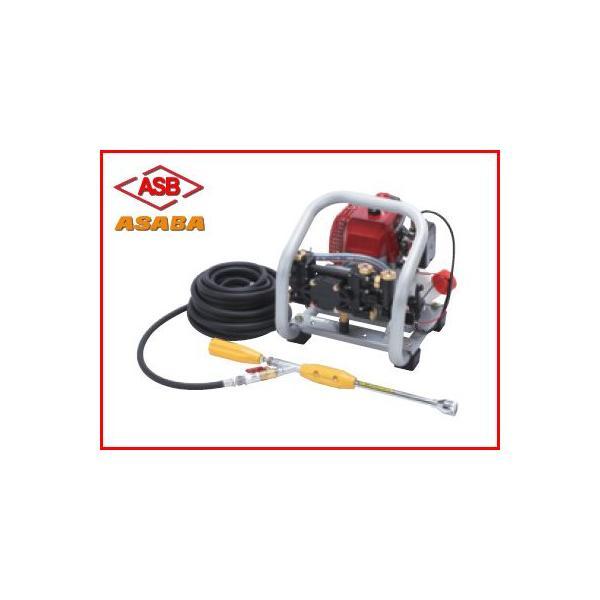 動力噴霧器 エンジン式 動力噴霧器 アサバ(麻場) 小型エンジン動噴 EP-100S