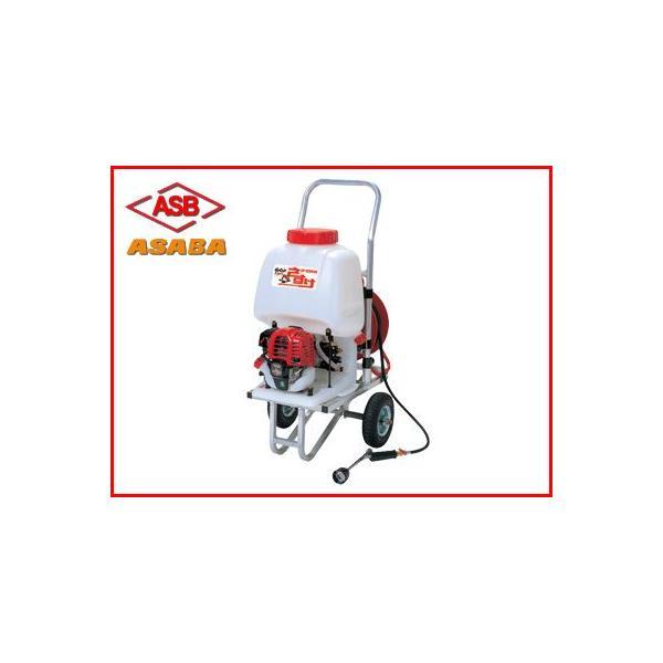 動力噴霧器 エンジン式 動力噴霧器 アサバ(麻場)車輪付4サイクルエンジン動噴 EP-200W4HWMA「かるすけ」