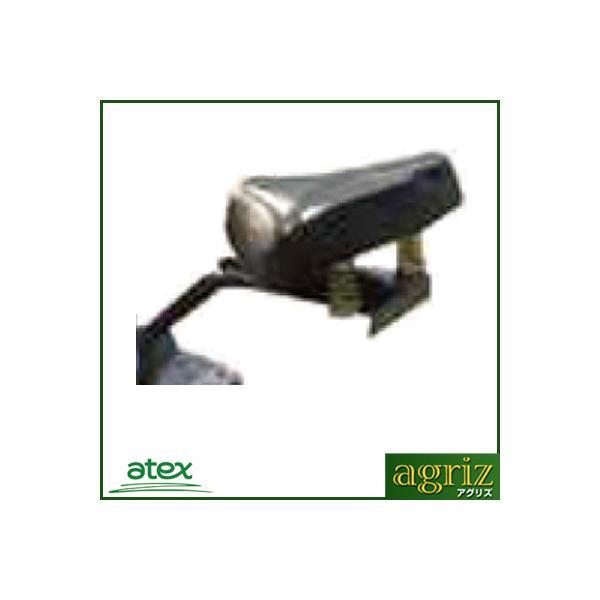 【部品】 アテックス RX-651系 RX-653系 オプション ステップシートSET (刈馬王 ハンマーナイフモア)