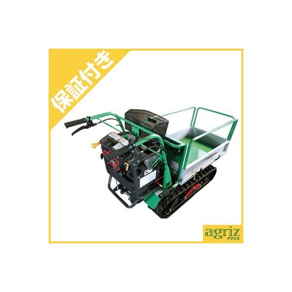 (プレミア保証プラス付) アテックス クローラー運搬車 キャピー XG403YE セル付 (箱型引出し式荷台)(アシスト式ハンドダンプ)(最大400kg) atex
