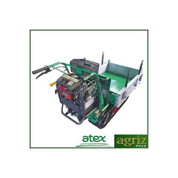 アテックス クローラー運搬車 キャピー XG403YFE セル付 (箱型三方開き)(アシスト式ハンドダンプ)(最大積載量400kg) atex クローラ