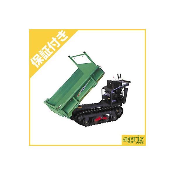 (プレミア保証プラス付き) アテックス クローラー運搬車 XG555D (最大積載量550kg)(油圧ダンプ)(箱型三方開き) atex クローラ