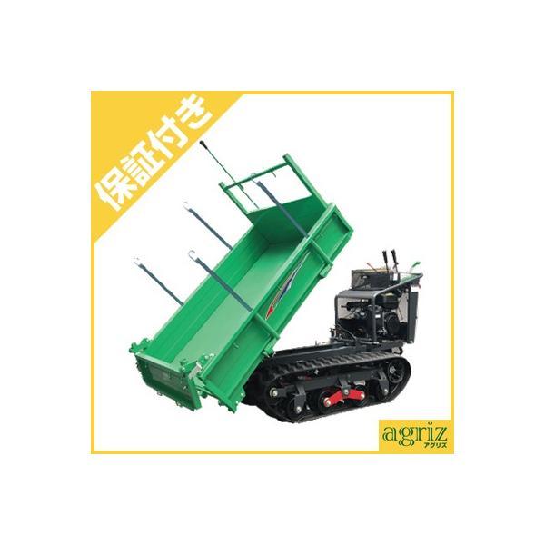 (プレミア保証プラス付) アテックス クローラー運搬車 XG555LD (箱型三方開き)(油圧リフトorダンプ)(最大積載量550kg) atex クローラ