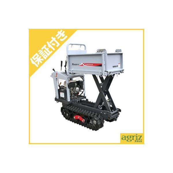 (プレミア保証プラス付) アテックス 石材用 クローラー運搬車 力石 XS400LDH (油圧リフトorダンプ)(最大積載量400kg) atex クローラ