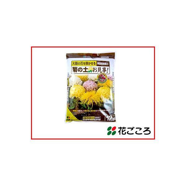 花ごころ 菊の土 12L  4セット