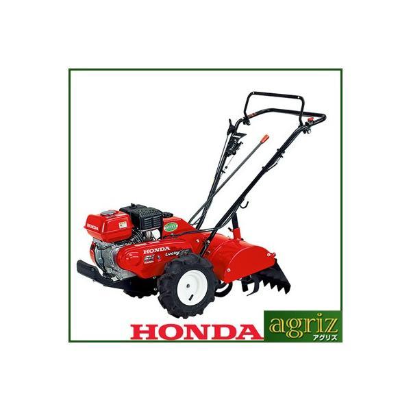 耕運機 エンジン式 耕運機 ホンダ 管理機 FU400 K3-J ラッキーボーイ 耕うん機 耕運機 耕耘機