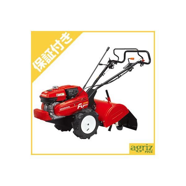 (プレミア保証プラス付き)ホンダ 管理機 FU655 K1-L ラッキー 耕うん機 耕運機 耕耘機
