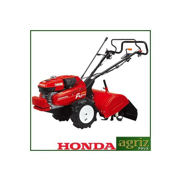 耕運機 エンジン式 耕運機 ホンダ 管理機 FU755 K1-L ラッキー 耕うん機 耕運機 耕耘機