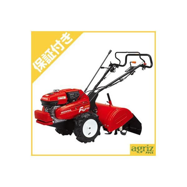 (プレミア保証プラス付き)ホンダ 管理機 FU755 K1-L ラッキー 耕うん機 耕運機 耕耘機