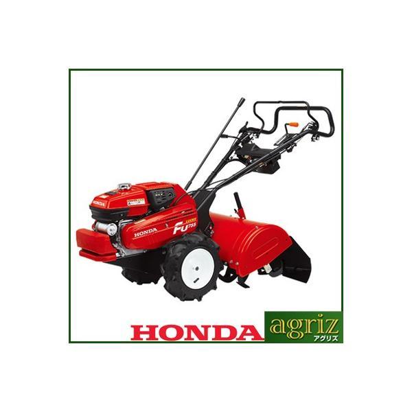 耕運機 エンジン式 耕運機 ホンダ 管理機 FU755 K1-LS ラッキー 耕うん機 耕運機 耕耘機