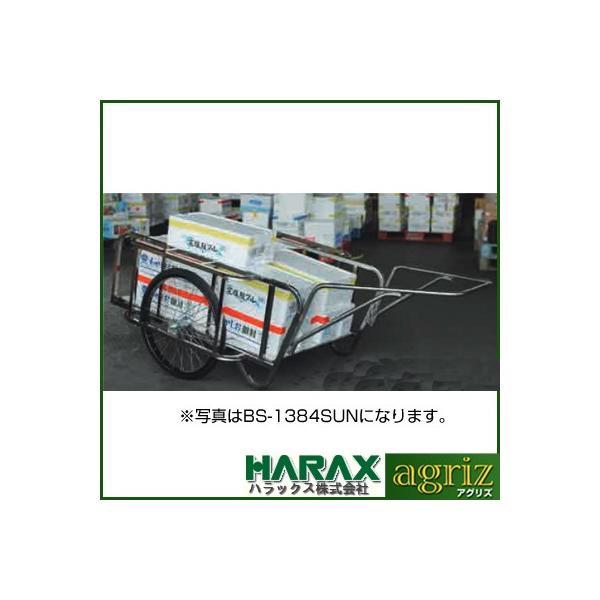 (個人宅配送不可) 台車 350kg 台車 ハラックス ステンレス運搬車 BS-1384SUT リヤカー 輪太郎 運搬台車 作業台車(メーカー直送・代引不可) BS1384SUT