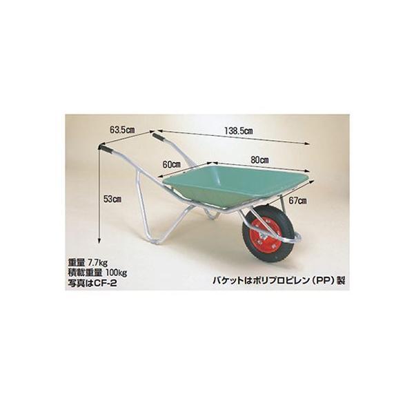 (個人宅配送不可) 台車 100kg 台車  ハラックス アルミ運搬車 CF-2N 一輪車 ねこ車 ネコ車 猫車 ノーパンクタイヤ (プラパケット付) (メーカー直送・代引不可)