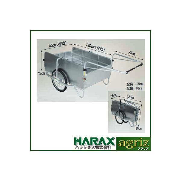 (個人宅配送OK) 台車 180kg 台車 ハラックス HC-1208A-4P アルミリヤカー 運搬車 コンパック (折り畳み式) (エアータイヤ) (メーカー直送・代引不可) HC1208A4P