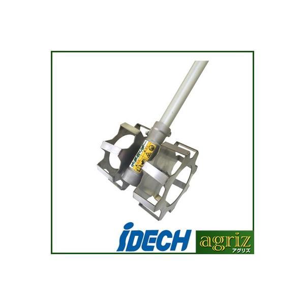 (アイデック) 水草取りまー AMT-AJ1505T (草刈機・刈払機アタッチメント)(マルチジョイント)|agriz