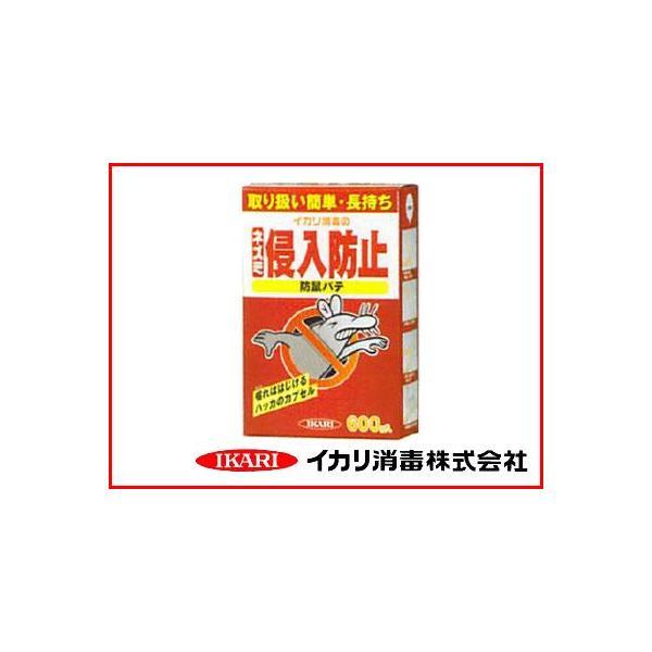イカリ防鼠パテ600g