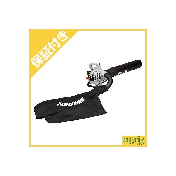 (プレミア保証プラス付) やまびこエコー ブロワー(ブロアー) EGB2500V(手持ち式)|agriz