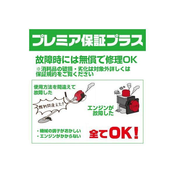 (プレミア保証プラス付) やまびこエコー ブロワー(ブロアー) EGB2500V(手持ち式)|agriz|03