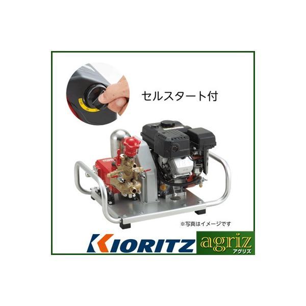 動力噴霧器 エンジン式 動力噴霧器 共立 エンジンセット動噴 HPE3040L
