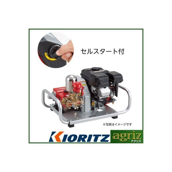 動力噴霧器 エンジン式 動力噴霧器 共立 エンジンセット動噴 SPE4570L