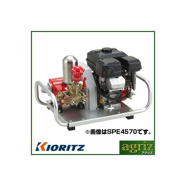 動力噴霧器 エンジン式 動力噴霧器 共立(やまびこ) エンジンセット動噴 SPE6170 (三菱エンジン搭載)