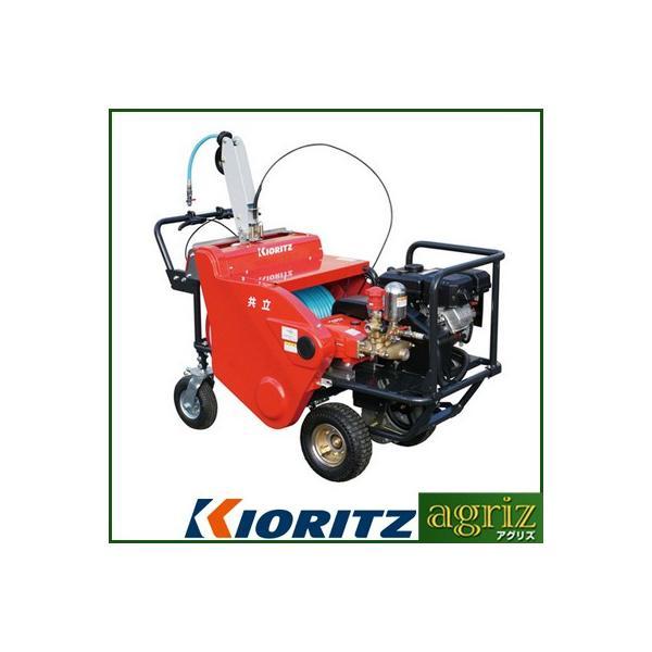 動力噴霧器 エンジン式 動力噴霧器 共立 自走式キャリーラジコン動噴 VRC361FB