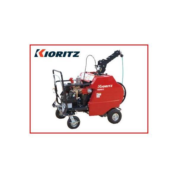 動力噴霧器 エンジン式 動力噴霧器 共立 5ch 自走式ラジコン動噴 WGR617V-10(三菱4サイクルエンジンGB180LE搭載)(10mm×130mホース付)