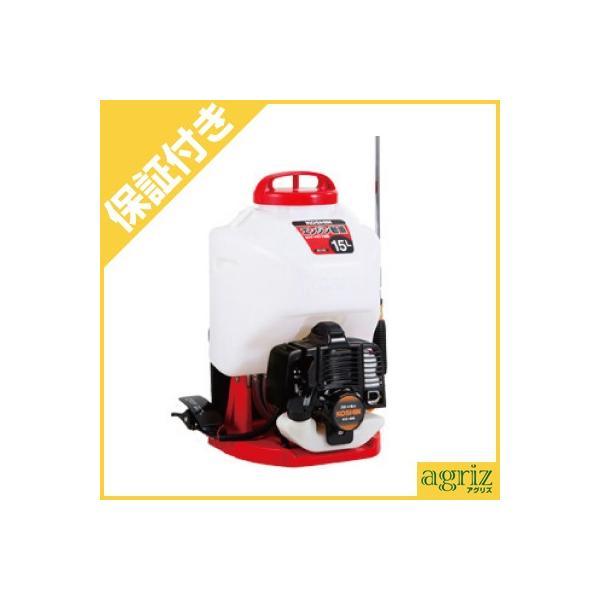 (プレミア保証プラス付) 工進 背負式動力噴霧器 ES-15C(15Lタンク)