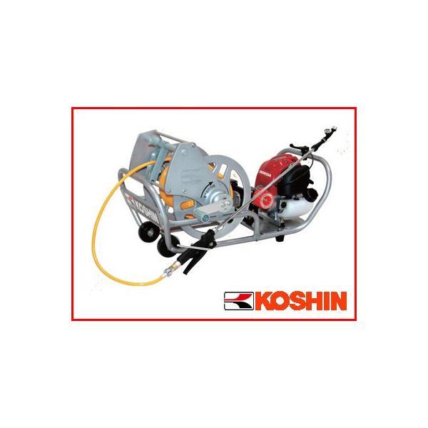 動力噴霧器 エンジン式 動力噴霧器 工進エンジンセット動噴 MS-ERH50