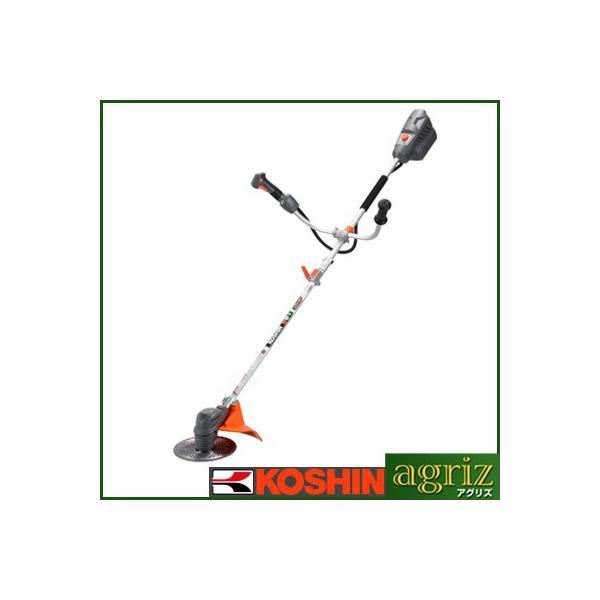 (工進) SBC-3625 充電式草刈機 刈払機 (両手ハンドル)|agriz