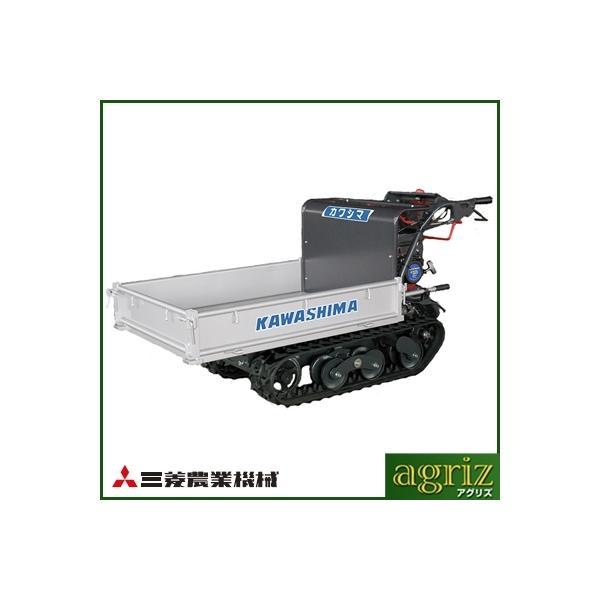 三菱 クローラー運搬車 MEC96H-J 【最大積載量350kg】【アシスト式手動ダンプ】【箱型三方開】 パワカート 河島
