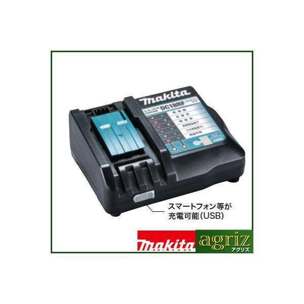 【マキタ】 急速 充電器DC18RF 【18V・14.4V用】 【スライドバッテリー用】