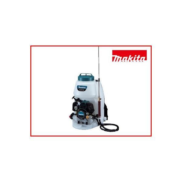 噴霧器 背負い式動力噴霧器 噴霧器 マキタエンジン式背負動噴 EUS100(噴霧器・噴霧機)