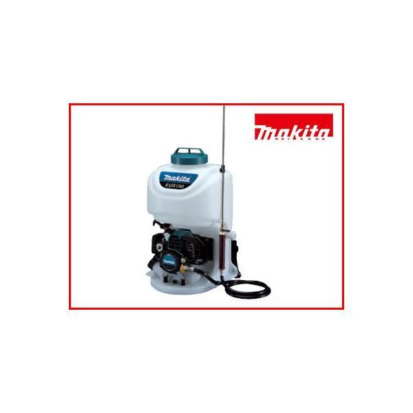 噴霧器 背負い式動力噴霧器 噴霧器 マキタエンジン式背負動噴 EUS150(噴霧器・噴霧機)