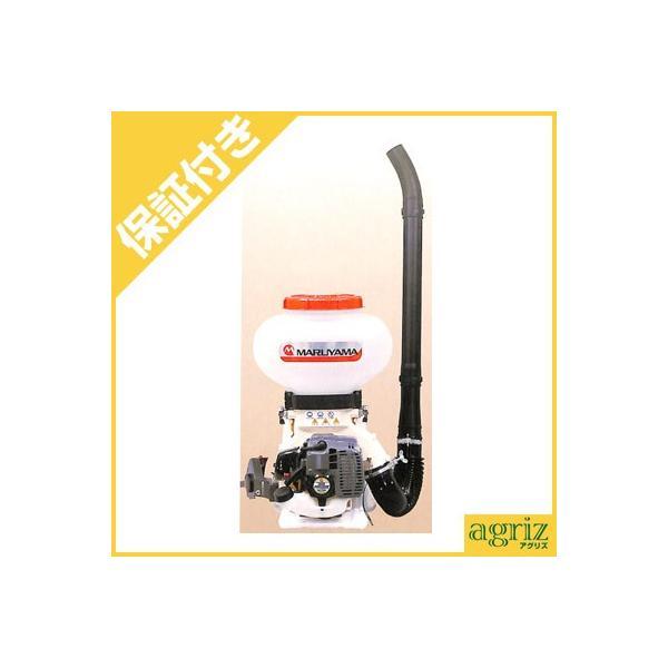 (プレミア保証プラス付) 丸山 背負動力散布機 MDJ3001-15