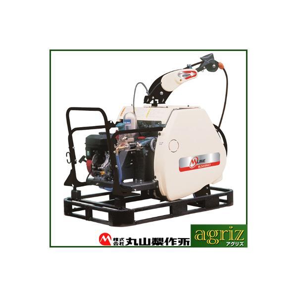 動力噴霧器 エンジン式 動力噴霧器 丸山製作所 ラジコン動噴 (M-LINE) MLS415R4CF(10)