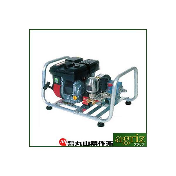 動力噴霧器 エンジン式 動力噴霧器 丸山製作所 エンジンセット動噴 MS156EA