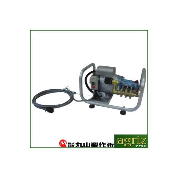 動力噴霧器 電動 動力噴霧器 丸山製作所 モーターセット動噴 MS172MC